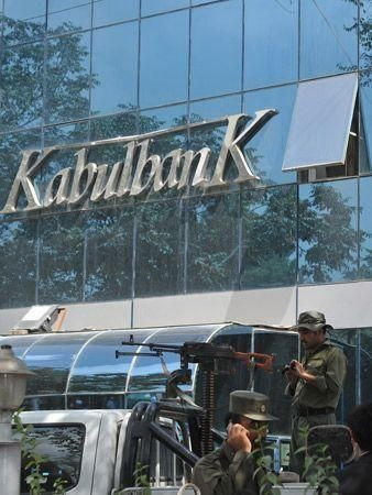 No paperwork on $500m of Kabulbank loans