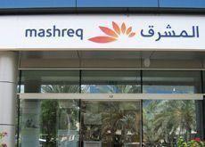 Dubai lender Mashreq posts Q4 profit on income gain