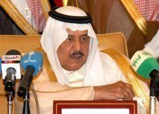 Saudi, US security chiefs hold counter-terrorism talks