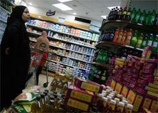 Kuwait December inflation at 2-year high, food costs soar