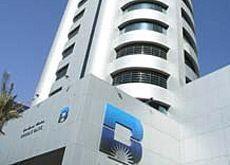 Kuwait's Burgan buys stake in Turkish bank