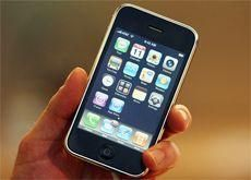 Yadig to launch iPhone, BB apps, eyes expansion