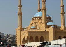 Lebanon's Bank Audi in Turkish expansion