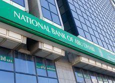 UAE's largest lender posts 17.5% rise in Q2 net profit