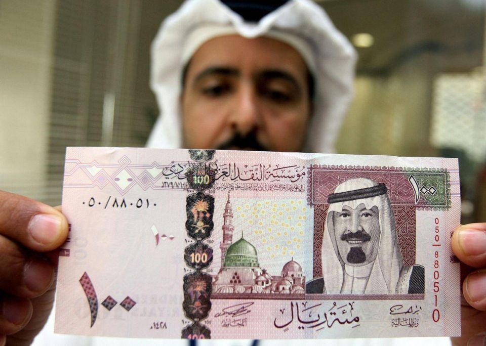 Saudi pension fund's return falls to 8.1% in 2013