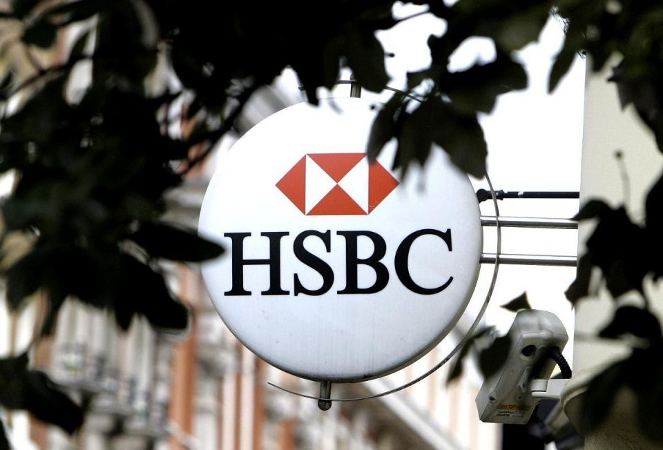 HSBC predicts slowdown in revenue in Middle East