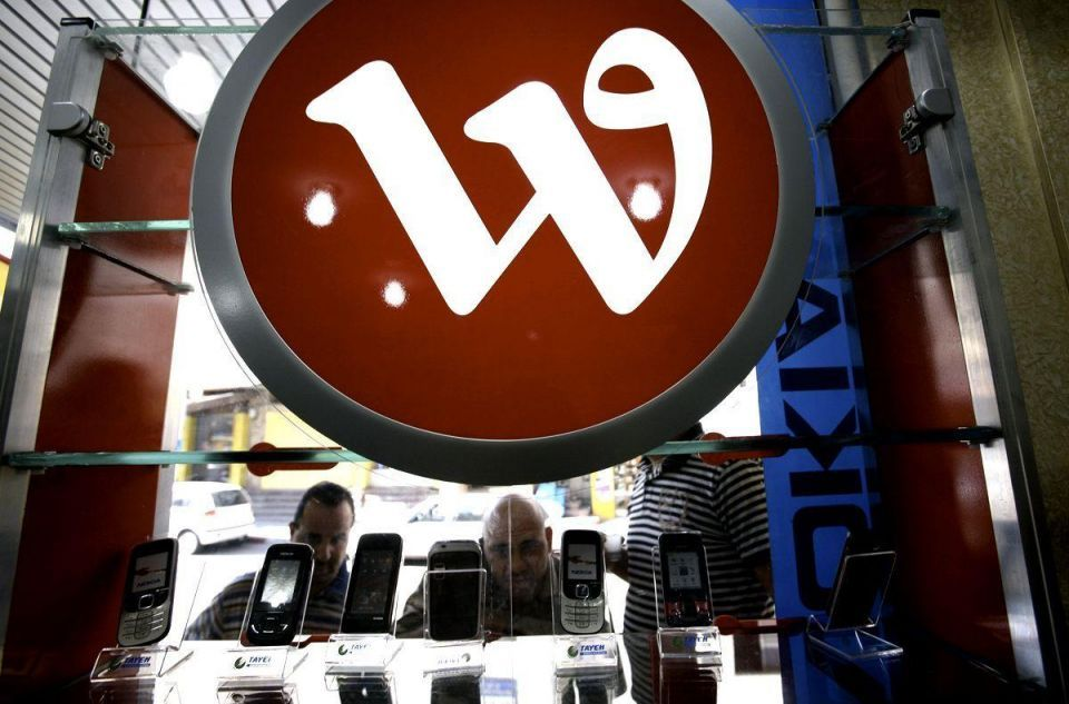 Wataniya Palestine IPO oversubscribed 1.5 time - Firm