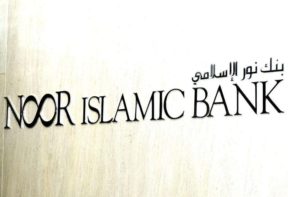 Noor Islamic Bank cut around 30 staff, chief says