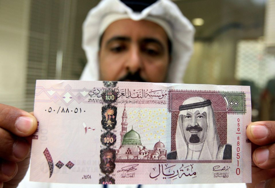 SABIC launches $1bn bond, price tightens further