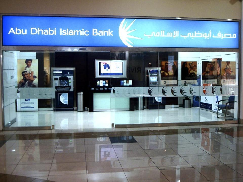 Abu Dhabi's ADIB eyes investors for Islamic bond