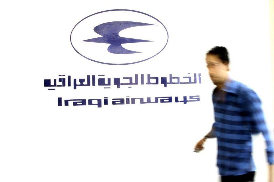 Iraqi Airways to fight asset freeze ruling in Jordan