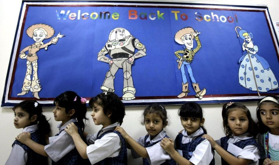 New code of conduct issued for UAE pupils