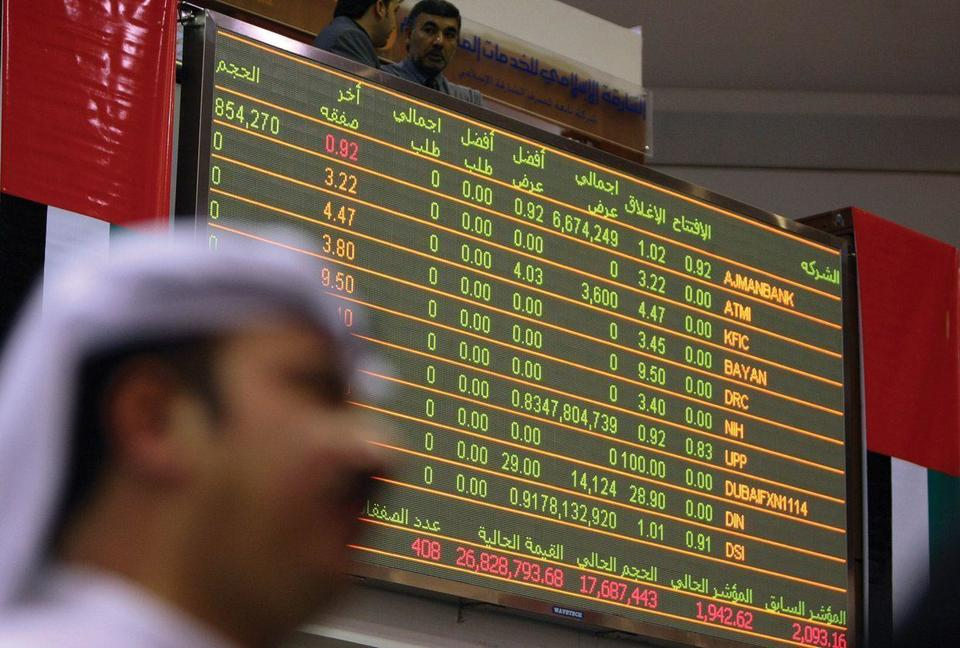 Saudi Arabia seen driving $130bn sukuk issuance in 2019 - Moody's