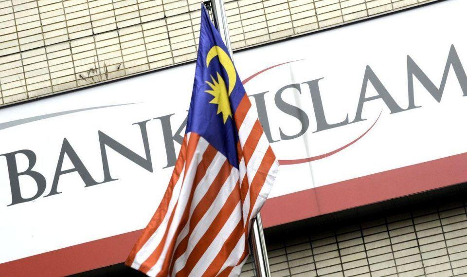 Gulf losing edge to Malaysia on Islamic finance