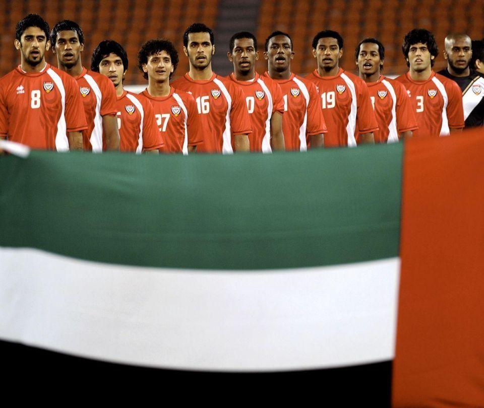 UAE Olympic football teams net AED14m in state grants