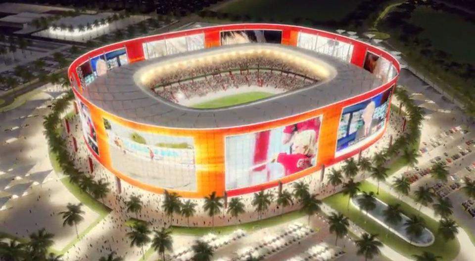 Qatar World Cup 2022: Al Rayyan football stadium