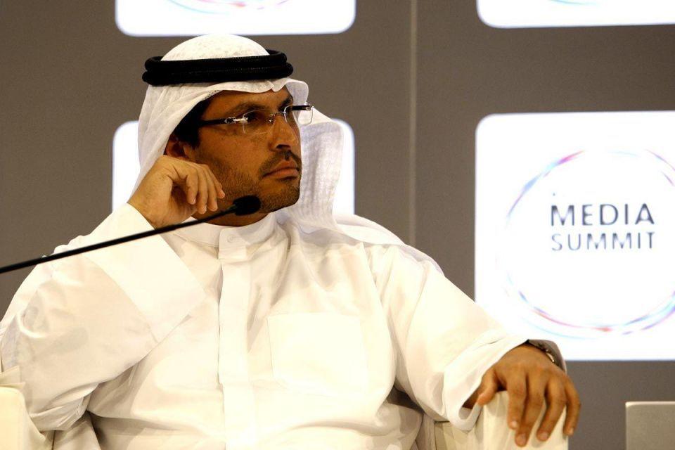 Abu Dhabi's Mubadala raises $1.5bn ahead of IPIC merger
