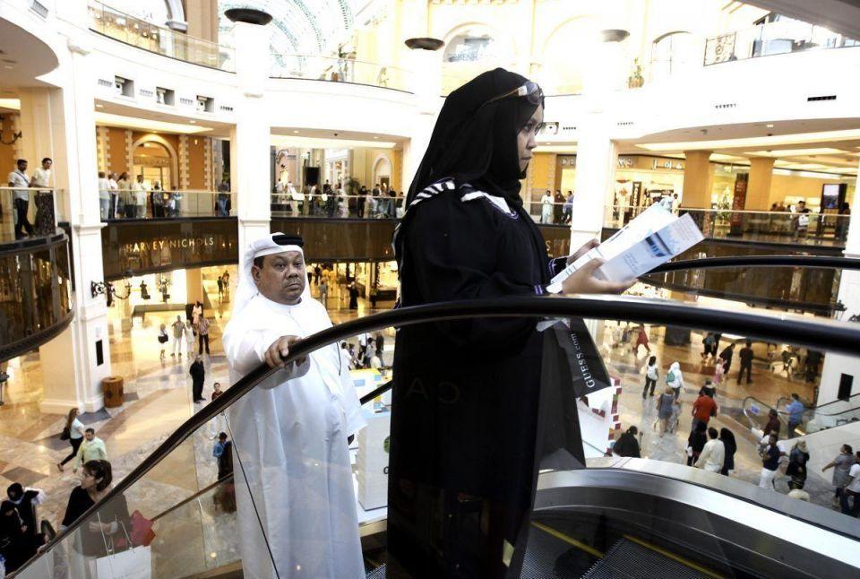 Saudi women jostle for jobs as lingerie clerks