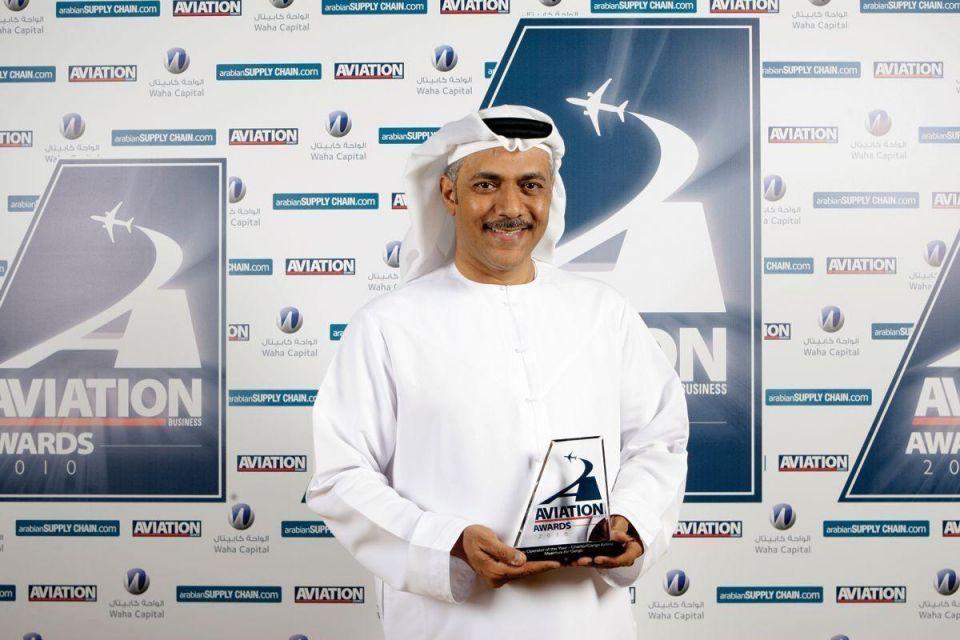 Aviation Business Awards 2010 winners