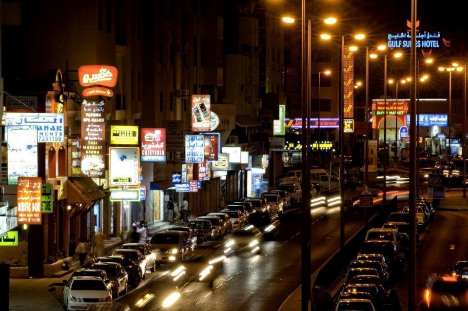 Bahrain's economy grows by 4.3% in 2010