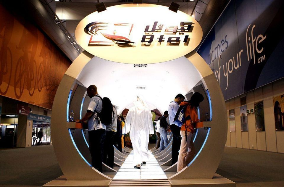 Qatar's Qtel in talks to buy Asiacell stake
