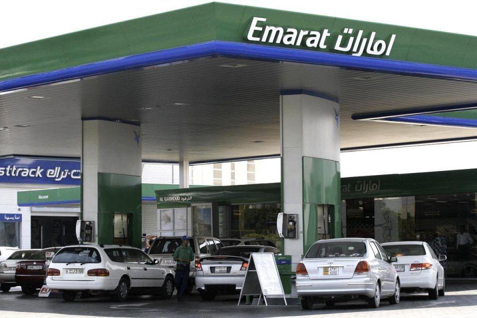 Emarat blames cut-price petrol for debt woes