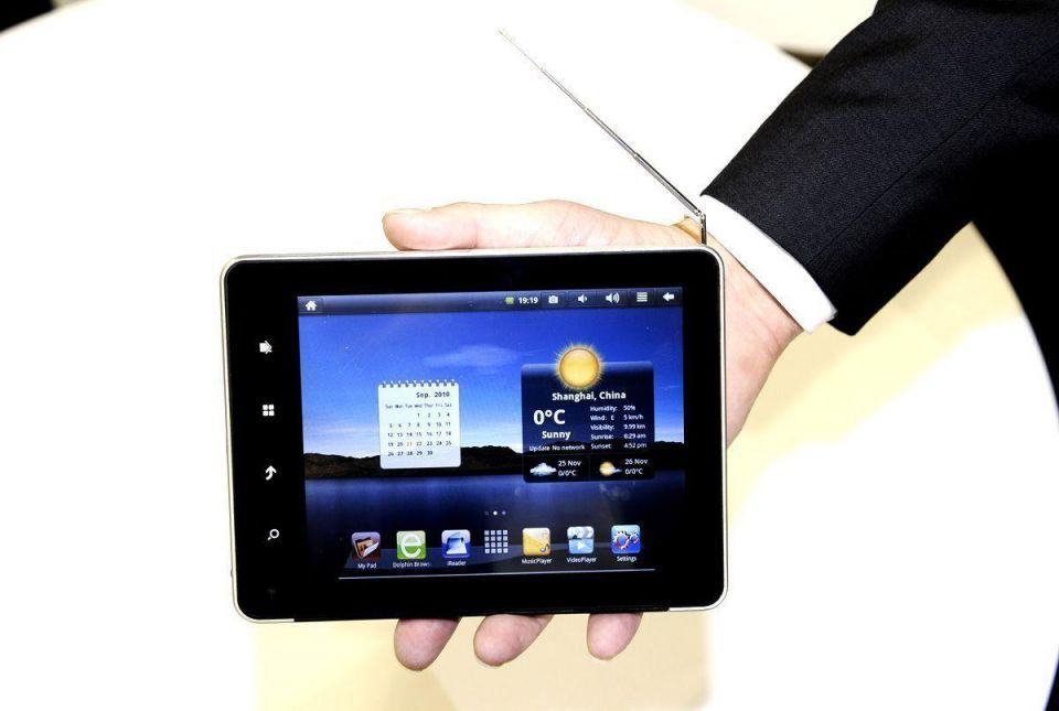 JPMorgan says tablets to grow into $35bn market by 2012