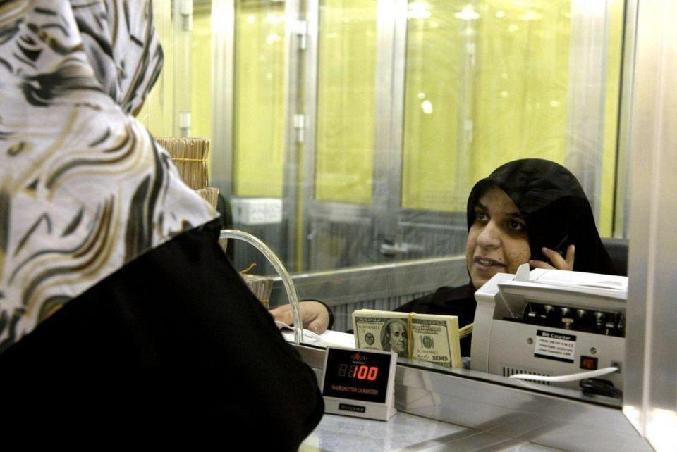 20% of MENA banks may need fresh capital