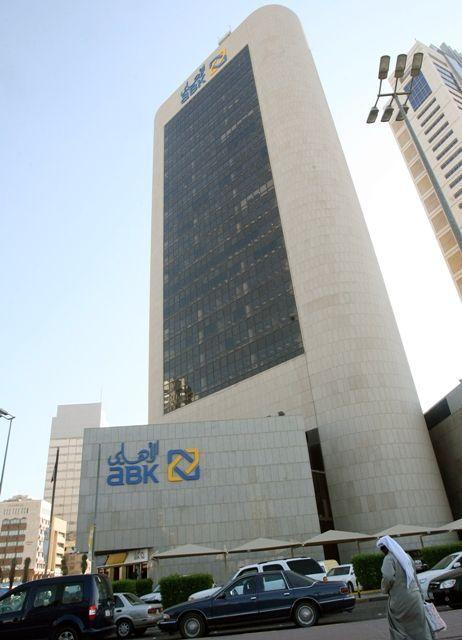 Kuwait's Al Ahli completes purchase of Piraeus Bank Egypt