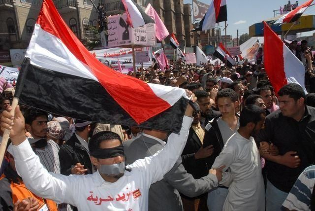 Yemen's 'Day of Rage' ends peacefully