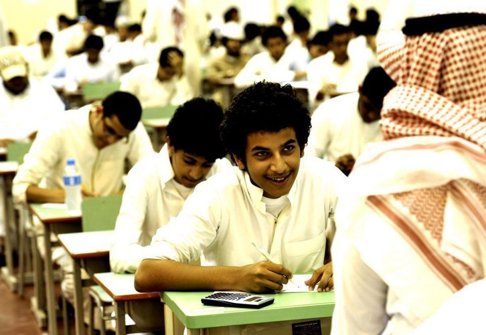 A clamour for education in Saudi Arabia
