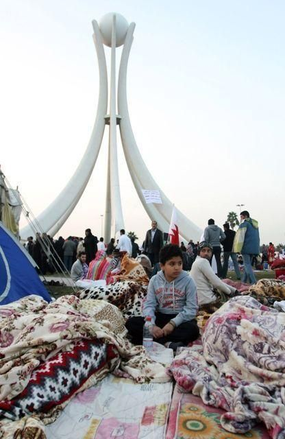 Hundreds march for dead protester on streets of Bahrain
