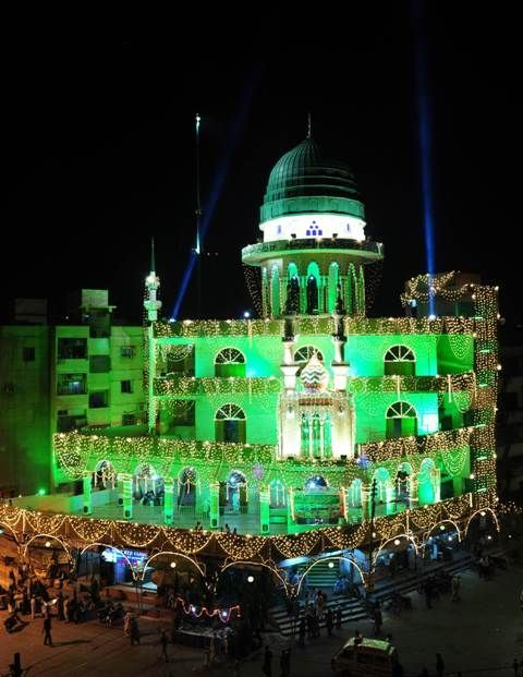 Muslims worldwide celebrate the birth of Prophet Mohammed