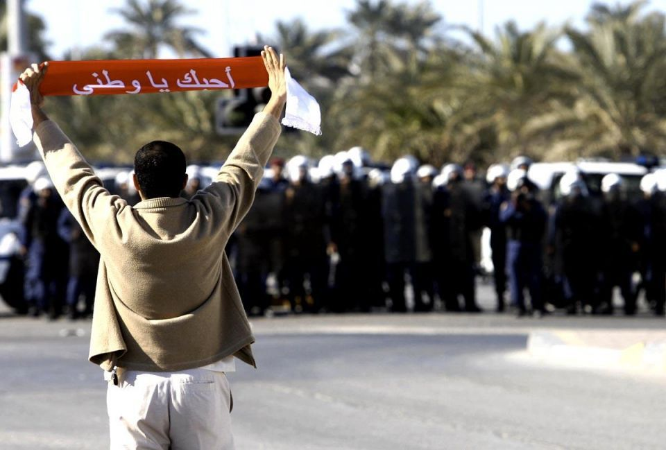 Bahrain sovereign rating cut by S&P amid political crisis