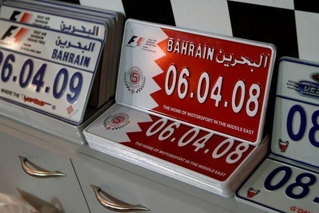 Bahrain Grand Prix in limbo as crisis continues