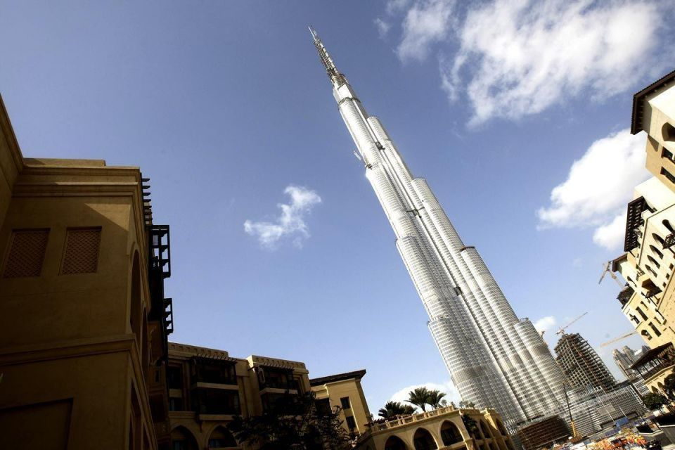 Emaar to write off Dubai Bank stake in Q2