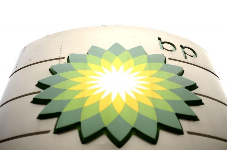 BP excluded from Abu Dhabi oil field bids - report