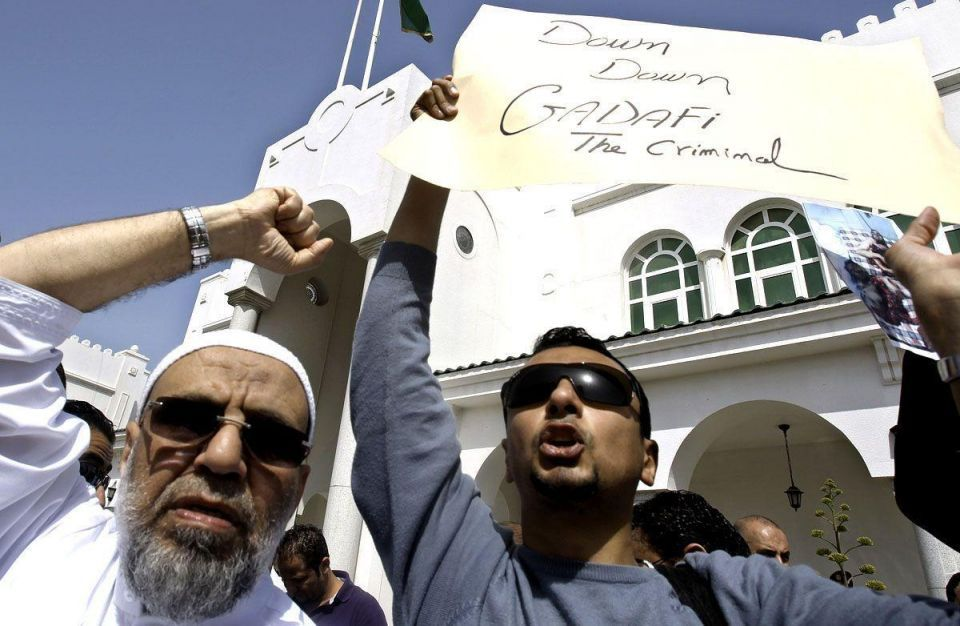 Libyan nationals rally in Dubai against Gaddafi's regime