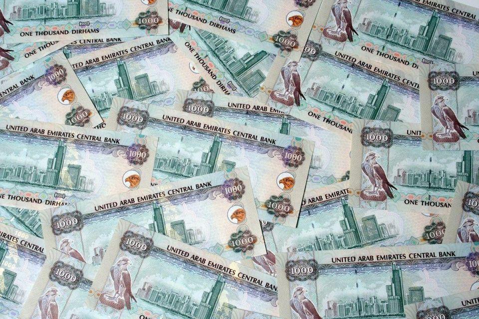 UAE current account surplus quadruples in 2011