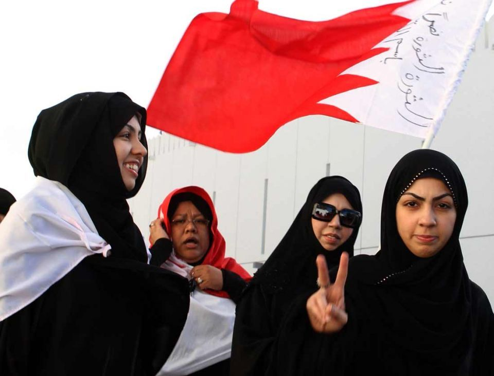Thousands of pro-government Bahrainis rally in Manama
