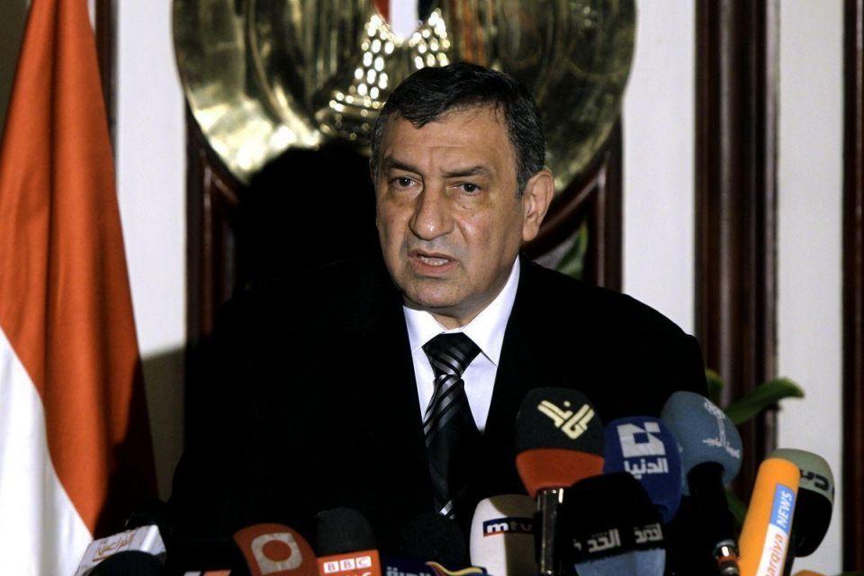 Egypt's new PM sworn in, vows to rebuild economy