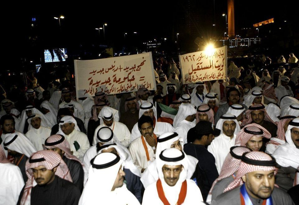 Kuwaiti youths demand removal of prime minister