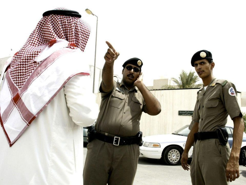 Saudi 'Day of Rage' likely to be 'non-event', experts say