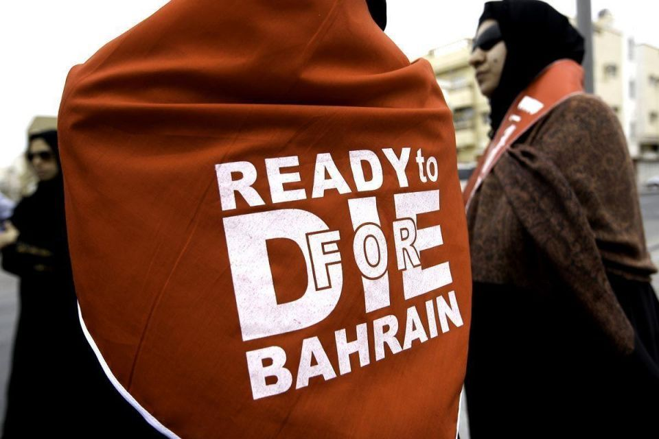 Bahrain cuts curfew, says security situation 'improved'