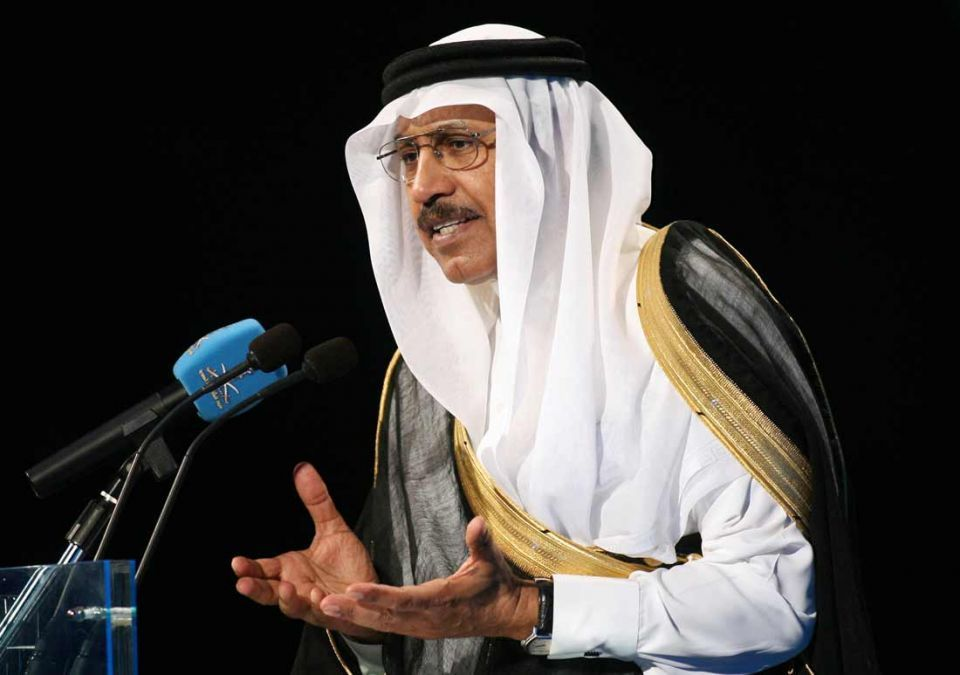 World's 'Most Famous' Arabs
