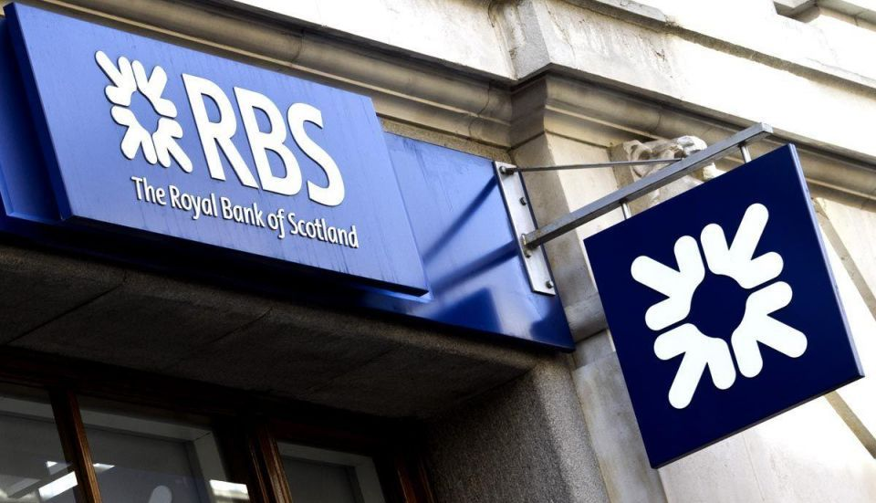 Dubai bank to buy $817m of UAE company loans from RBS