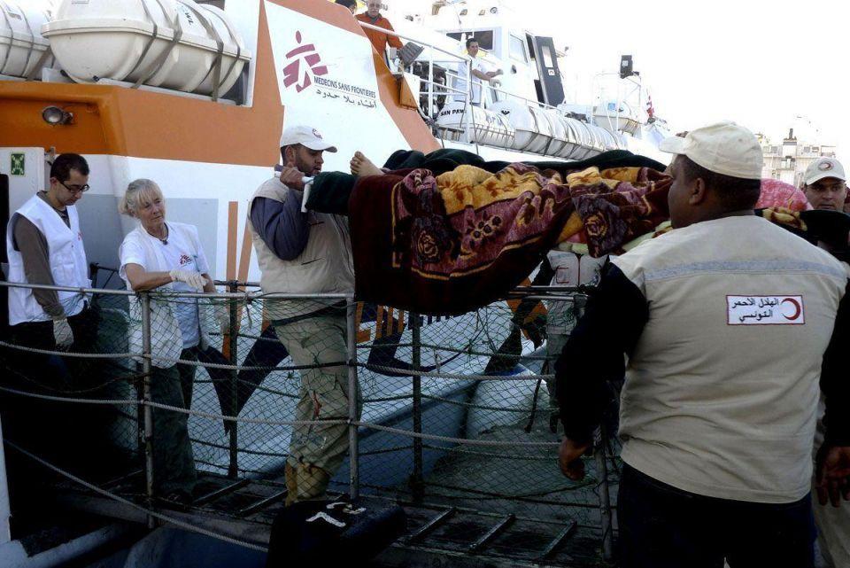 Turkish ship evacuates wounded in Libya