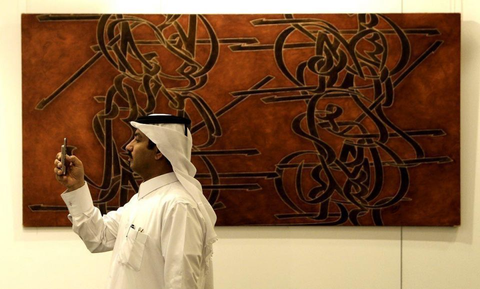 Bahrain's Batelco sees 14% fall in nine-month net profit