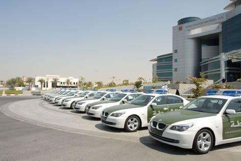 Dubai to build six 'smart' police stations