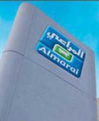 Gulf's largest dairy firm posts 14% rise in Q4 net profit